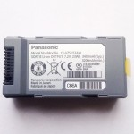 Battery CF-VZSU53AW for CF-H2